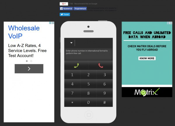 IEvaphone is one of the Top 10 Free Calling Websites Which Will Surely Rock by 2019.